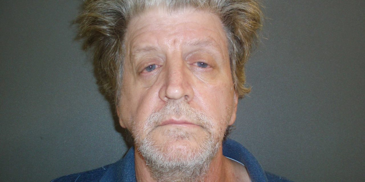 Repeat Domestic Violence Offender Arrested